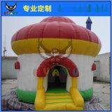 充气城堡室内 小型儿童充气城堡家用游戏屋游乐场室内玩具