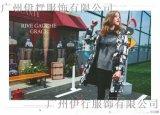 艾尔丽斯折扣品牌女装都市商务**大衣批发 法国设计师原品牌艾尔丽斯走份