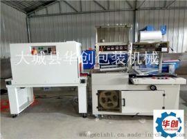 L-450华创全自动热收缩包装机