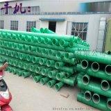 玻璃鋼污水管道 玻璃鋼管道 纏繞玻璃鋼管道