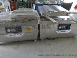 满亿600型充氮包装机大米真空包装机厂家直销