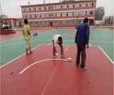 直销篮球场硅pu材料球场跑道  硅pu球场铺设施工