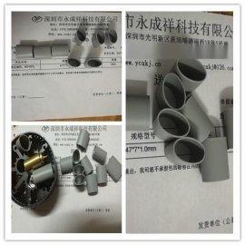 厂家直销舞台灯导热绝缘套管/导热管TO-220A