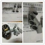 廠家直銷舞臺燈導熱絕緣套管/導熱管TO-220A