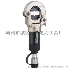 FHT-300分体式液压钳 手持式压接钳