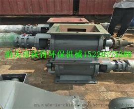 沧州权特环保机械星型卸料器生产及销售信誉保证