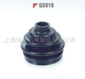 球笼万向节防尘罩 (QS015)