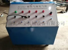现货中空玻璃充气机惰性气体充气机