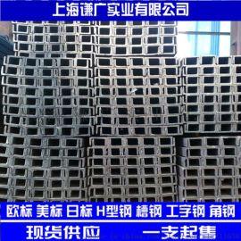 PFC槽钢/300*100 厂家直销 欢迎来电