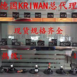 KRIWAN代理商科瑞文INT69保护控制模块