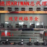 KRIWAN代理商科瑞文INT69保護控制模組