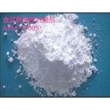 佳尼斯食品级塑胶抗菌剂AEM-5700S,用于塑胶制品抗菌安全环保