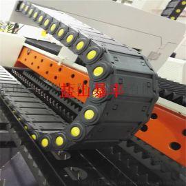 暴丰 供应迪能激光切割机封闭式拖链 电缆穿线拖链