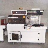 专业生产书本套膜热收缩机 L550封切机