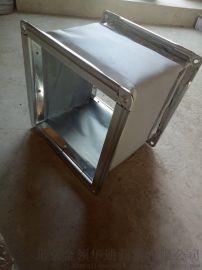 硅玻钛金保温软管北京金领华通gb005硅玻钛金保温不燃软风管