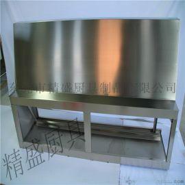 厂家直销304不锈钢烟罩 节能环保厨具 工厂、商用厨房设备