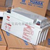 日本汤浅蓄电池NP7-12  UPS电源