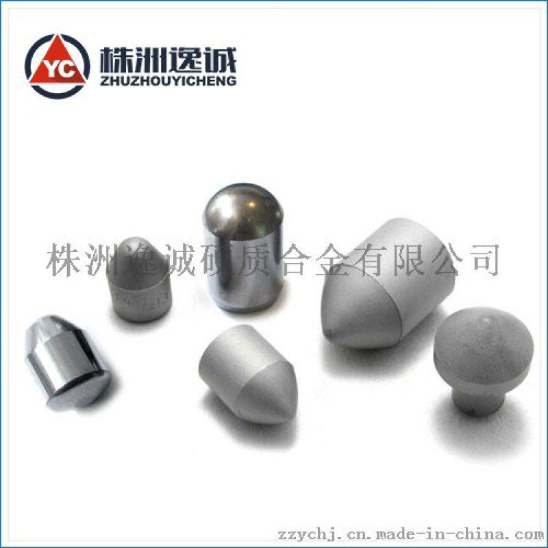硬質合金精磨球齒 礦山用球齒超耐磨合金