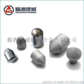 硬质合金精磨球齿 矿山用球齿超耐磨合金