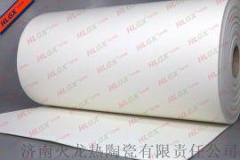 陶瓷纤维纸、硅酸铝纤维纸、济南火龙