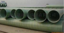东莞玻璃钢电缆管-玻璃钢管-夹砂管厂家