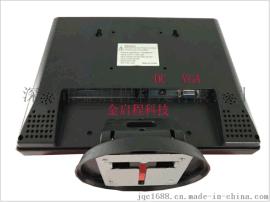 12寸高清收银设备 安防监控多功能显示器
