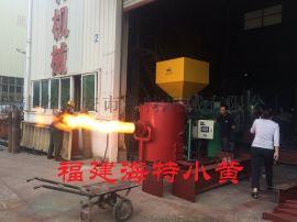 环保颗粒燃烧机,生物质木屑颗粒燃烧器