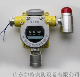 蓄电池机房可燃气体报 器氢气浓度检测设备