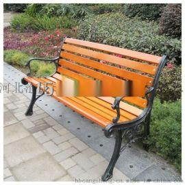 张家口休闲椅户外公园椅河北实木靠背椅