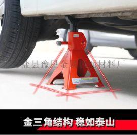 2T千斤顶马镫保安支架 保质量 厂家直销