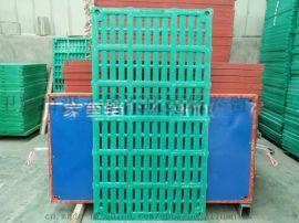 河南新乡恒峰农牧机械,复合漏粪板,漏粪板
