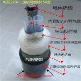 合肥安如生产φ8双管伴热取样管烟气伴热耐腐采样复合管BWG-C40-A1F8-B1F6-120/150
