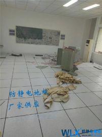 西安防静电地板 全钢防静电地板 防静电活动地板价格
