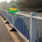 河南郑州平顶山活动道路护栏 非塑料道路护栏 道路护栏立柱