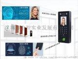 T501中控zokotech高清多种认证人脸部识别指纹密码刷卡门禁考勤机
