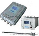 在线氧化锆氧量分析仪