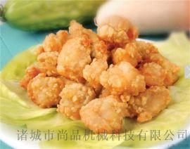 鱼米花裹粉机  设备 油炸香酥鸡米花滚筒上粉机
