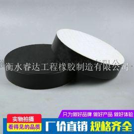 桥梁板式橡胶支座gyz/gjz