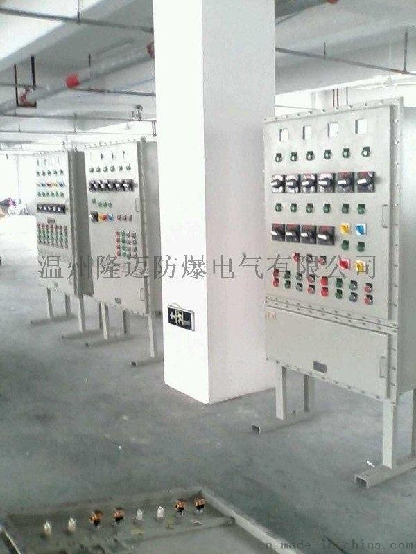 BQXR51-11/15KW防爆軟起動器控制櫃(防護等級IP54)