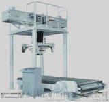 衡水昌弘專業生產不鏽鋼噸袋包裝機