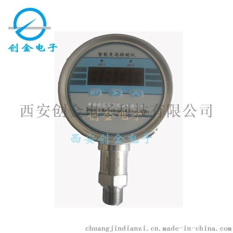 BFY1000气泵智能压力控制器  4路继电器压力开关生产厂家