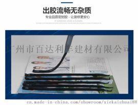 供应广州清远珠三角地区单组份聚氨酯密封胶建筑遇水膨胀止水胶