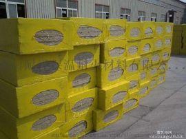 厂家直销保温棉岩棉板