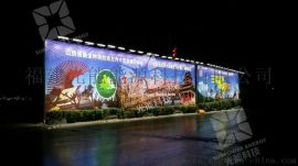 光能户外高炮单立柱广告牌专用太阳能LED投光灯