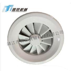 电动型旋流风口通风设备 可调型鼓形圆形旋流 电动百叶风口