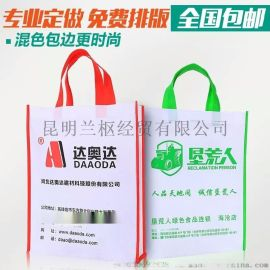 昆明广告袋定做企业,因为专业所以精致