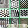不锈钢镀锌冲孔板,圆孔方孔菱形孔冲孔板