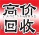 广州二手厨具回收 广州酒店设备回收