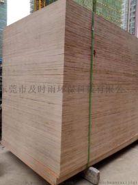 广东高层建筑模板厂家直销