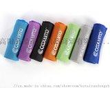 Cooltime品牌純色冷感運動冰涼巾